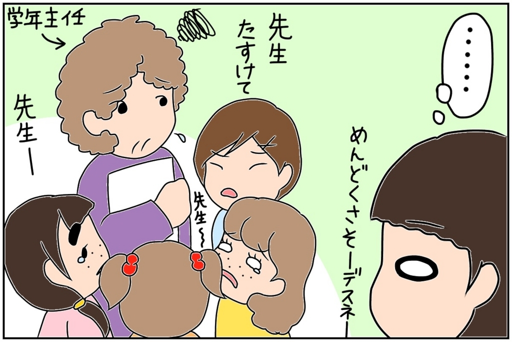 f:id:euri-kusanagi:20170704180034j:plain