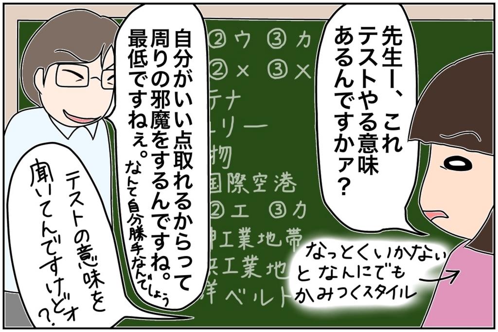 f:id:euri-kusanagi:20170705211501j:plain