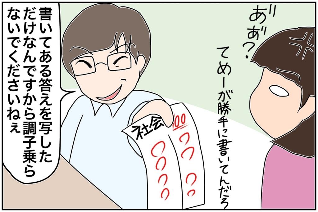 f:id:euri-kusanagi:20170705211511j:plain