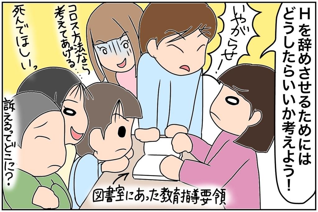 f:id:euri-kusanagi:20170705211516j:plain