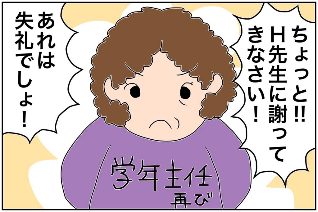 f:id:euri-kusanagi:20170708093540j:plain