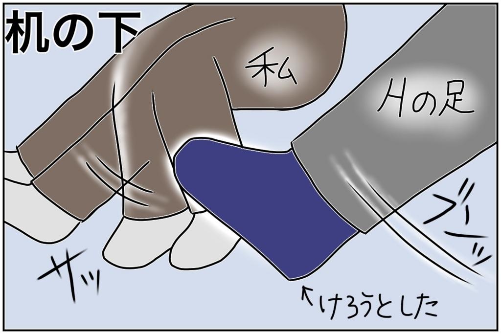 f:id:euri-kusanagi:20170708093623j:plain