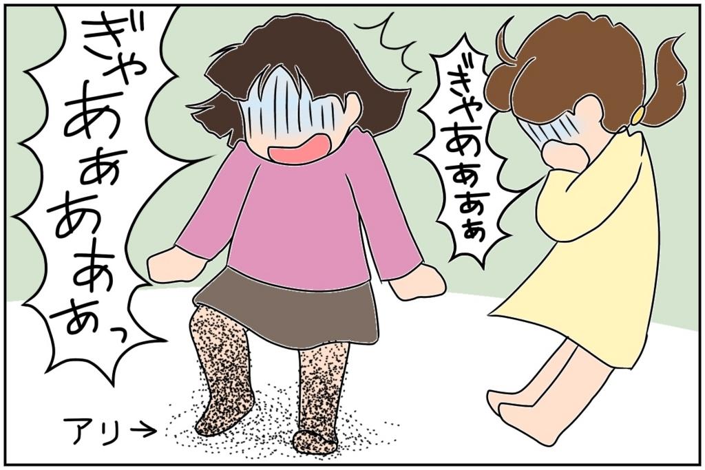 f:id:euri-kusanagi:20170711202918j:plain