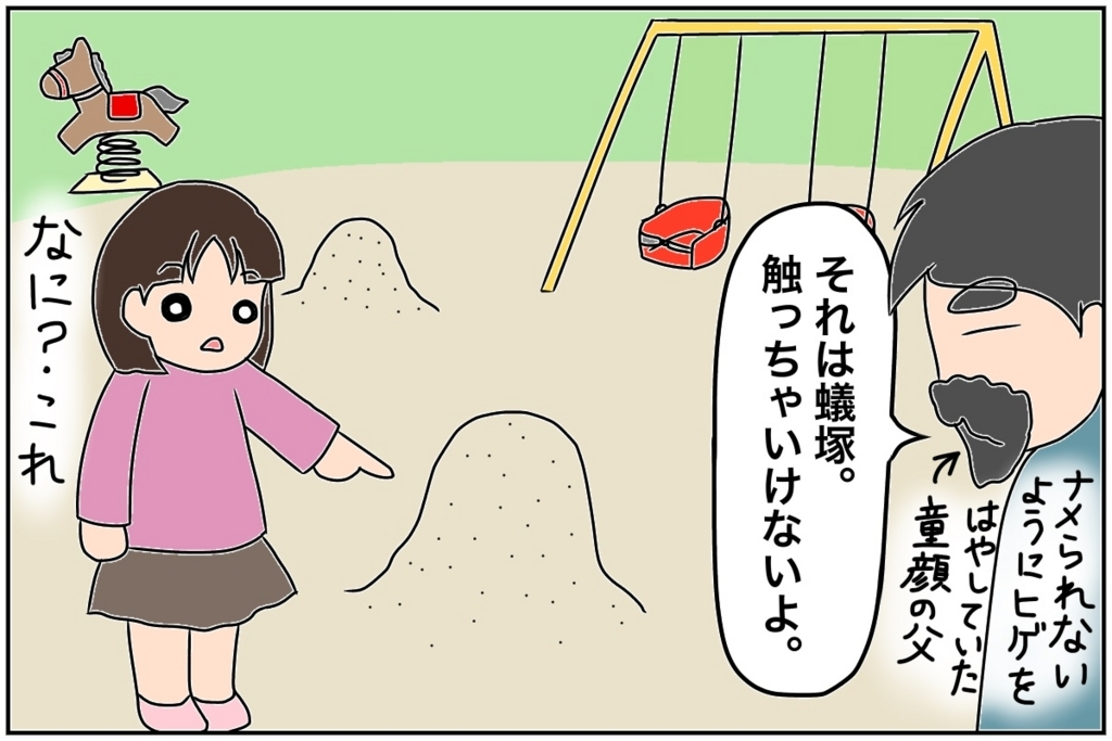 f:id:euri-kusanagi:20170711202944j:plain