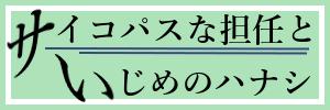 f:id:euri-kusanagi:20170712113836j:plain