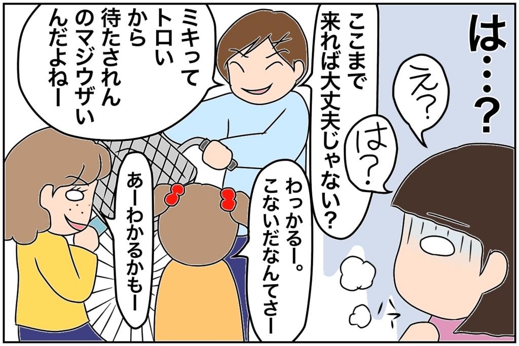 f:id:euri-kusanagi:20170712172856j:plain