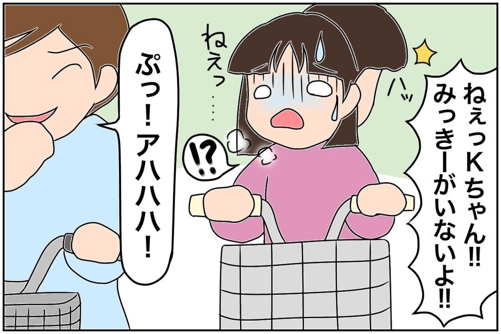 f:id:euri-kusanagi:20170712172859j:plain
