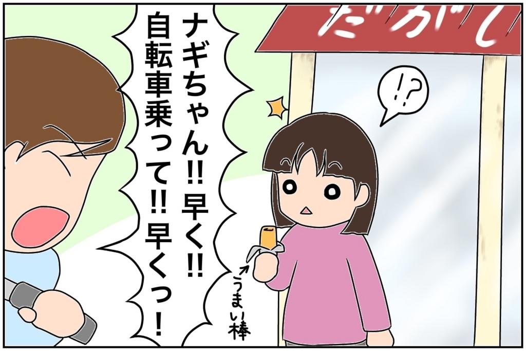 f:id:euri-kusanagi:20170712172908j:plain
