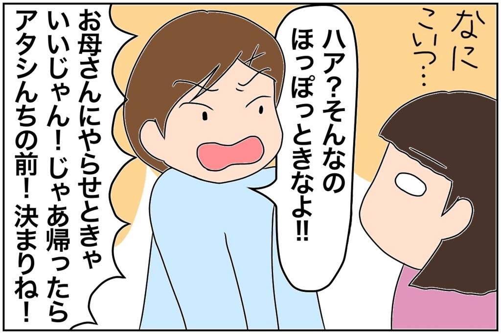 f:id:euri-kusanagi:20170714010143j:plain