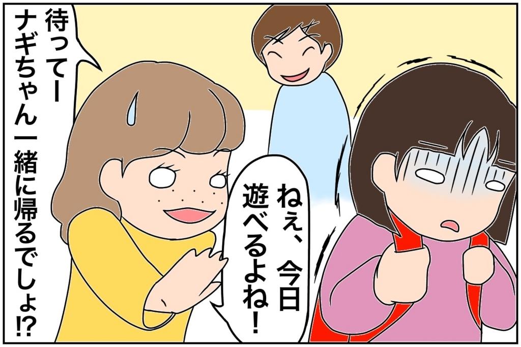 f:id:euri-kusanagi:20170714010157j:plain