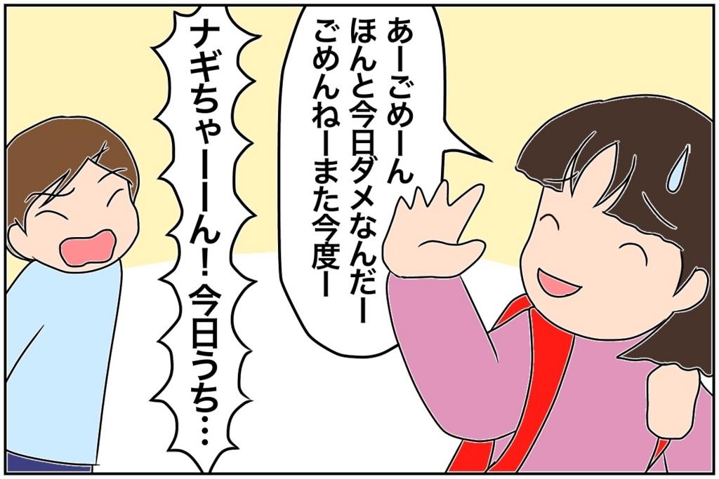 f:id:euri-kusanagi:20170714010201j:plain