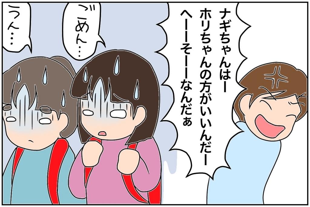 f:id:euri-kusanagi:20170714010206j:plain