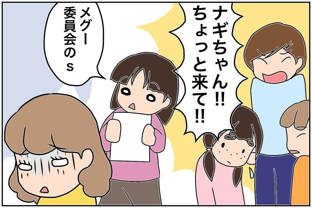 f:id:euri-kusanagi:20170716204318j:plain