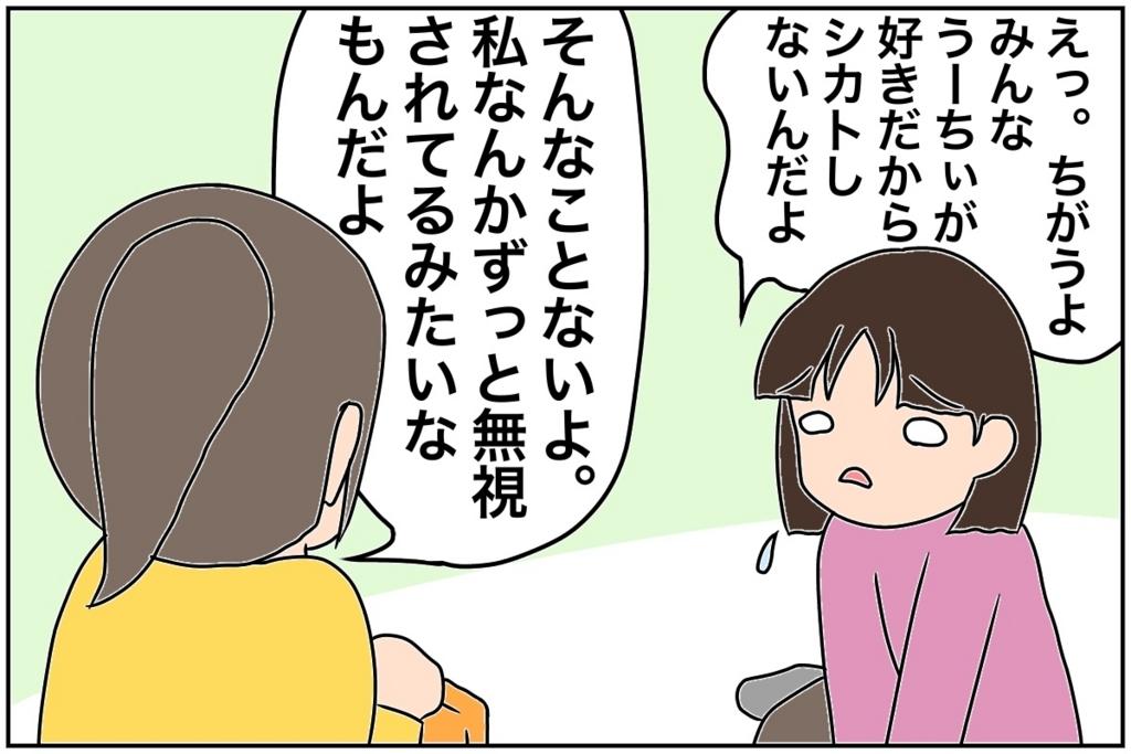 f:id:euri-kusanagi:20170722094855j:plain