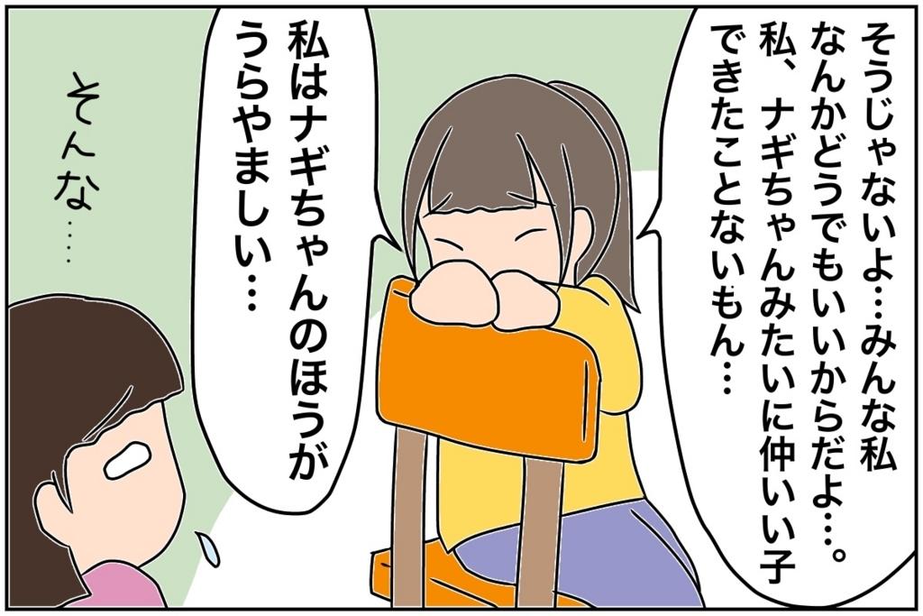 f:id:euri-kusanagi:20170722094859j:plain