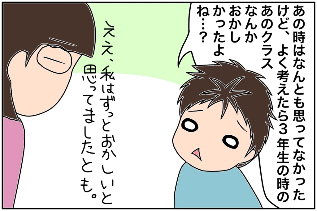 f:id:euri-kusanagi:20170723233419j:plain