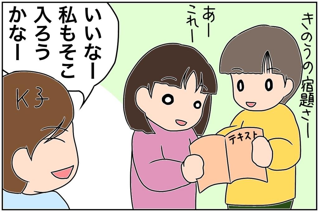 f:id:euri-kusanagi:20170724002612j:plain