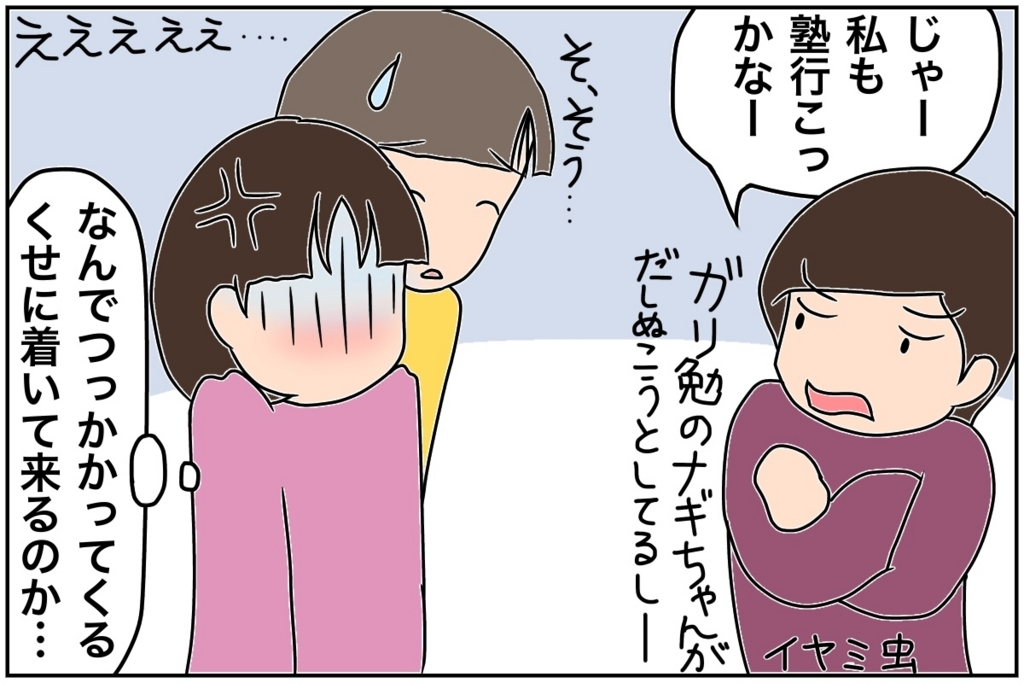 f:id:euri-kusanagi:20170724183754j:plain