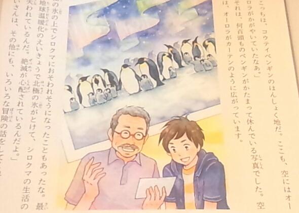 f:id:euri-kusanagi:20170726173357j:plain