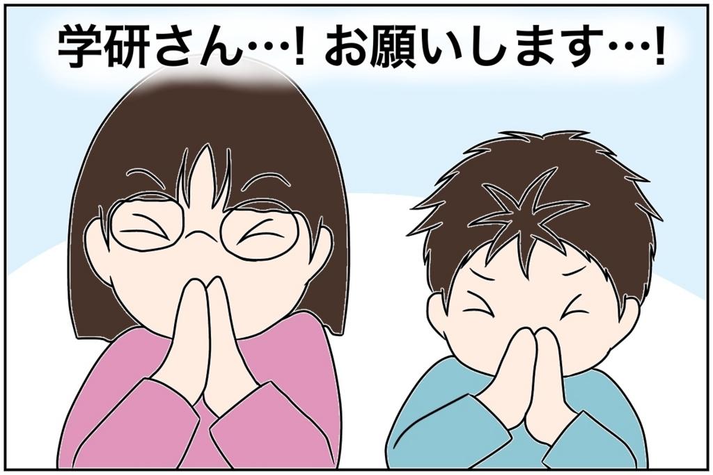 f:id:euri-kusanagi:20170727013308j:plain