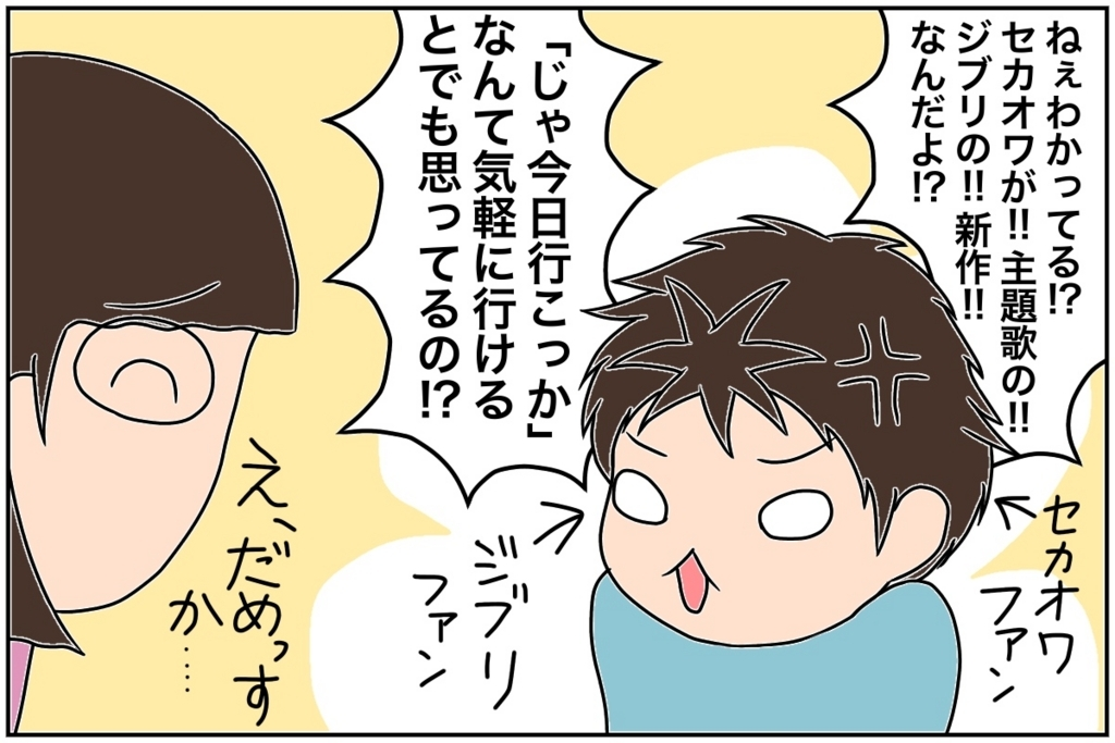 f:id:euri-kusanagi:20170731121244j:plain