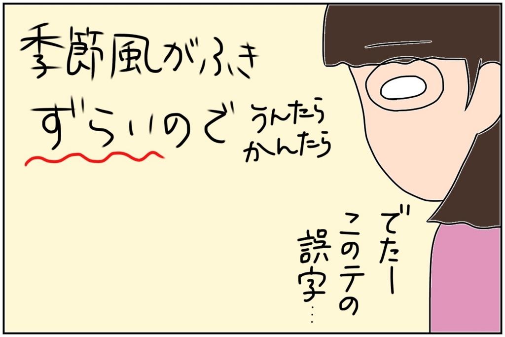 f:id:euri-kusanagi:20170731235518j:plain