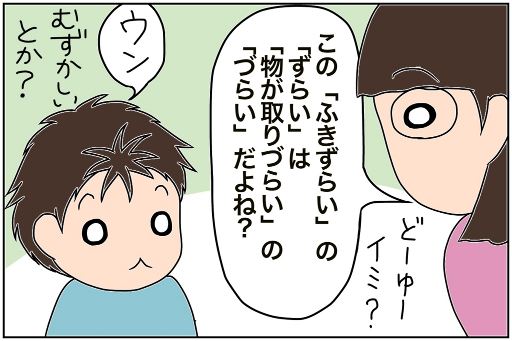 f:id:euri-kusanagi:20170731235522j:plain