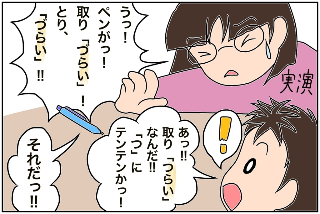 f:id:euri-kusanagi:20170731235527j:plain