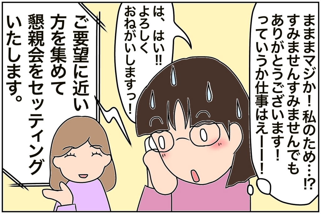 f:id:euri-kusanagi:20170803004240j:plain