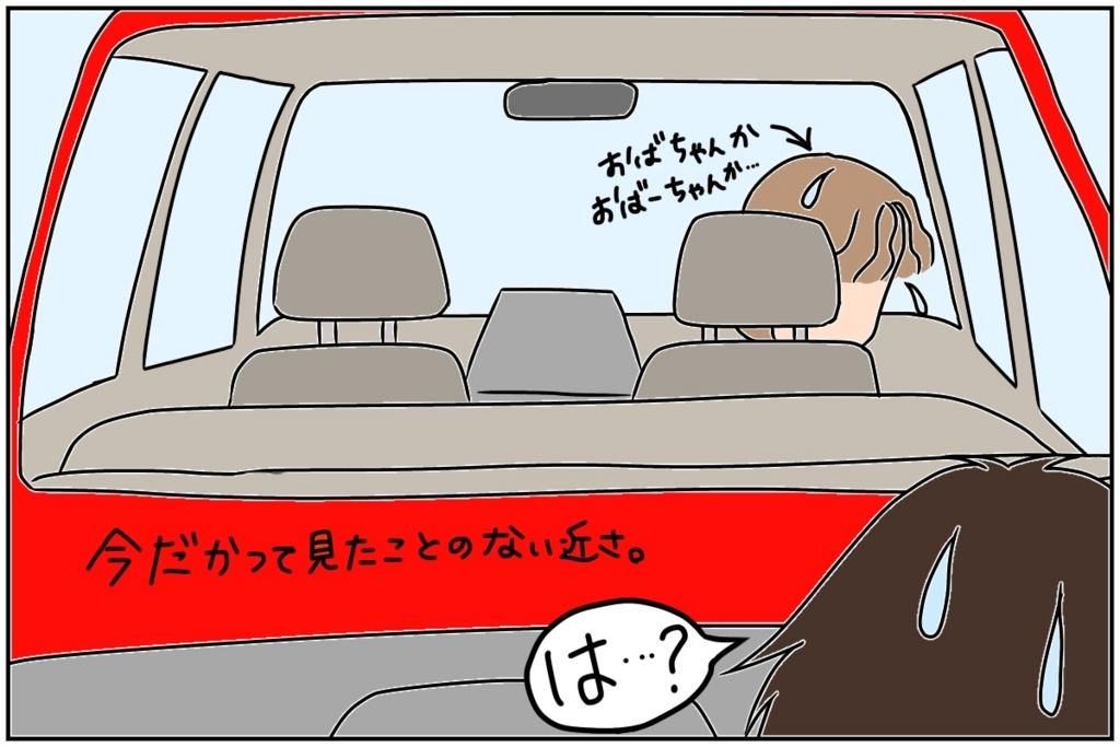 f:id:euri-kusanagi:20170805185820j:plain