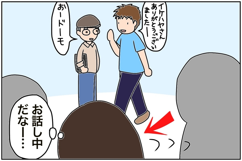 f:id:euri-kusanagi:20170813141549j:plain