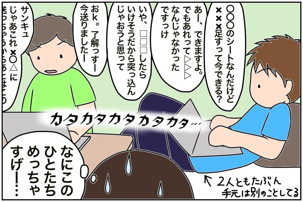 f:id:euri-kusanagi:20170814170111j:plain