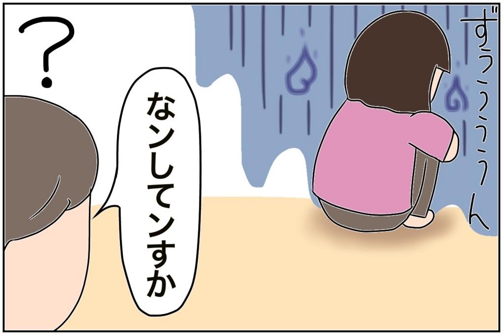f:id:euri-kusanagi:20170814170138j:plain