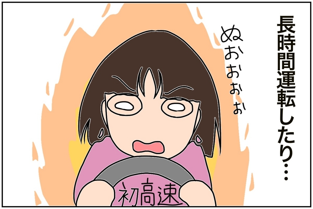 f:id:euri-kusanagi:20170823171049j:plain