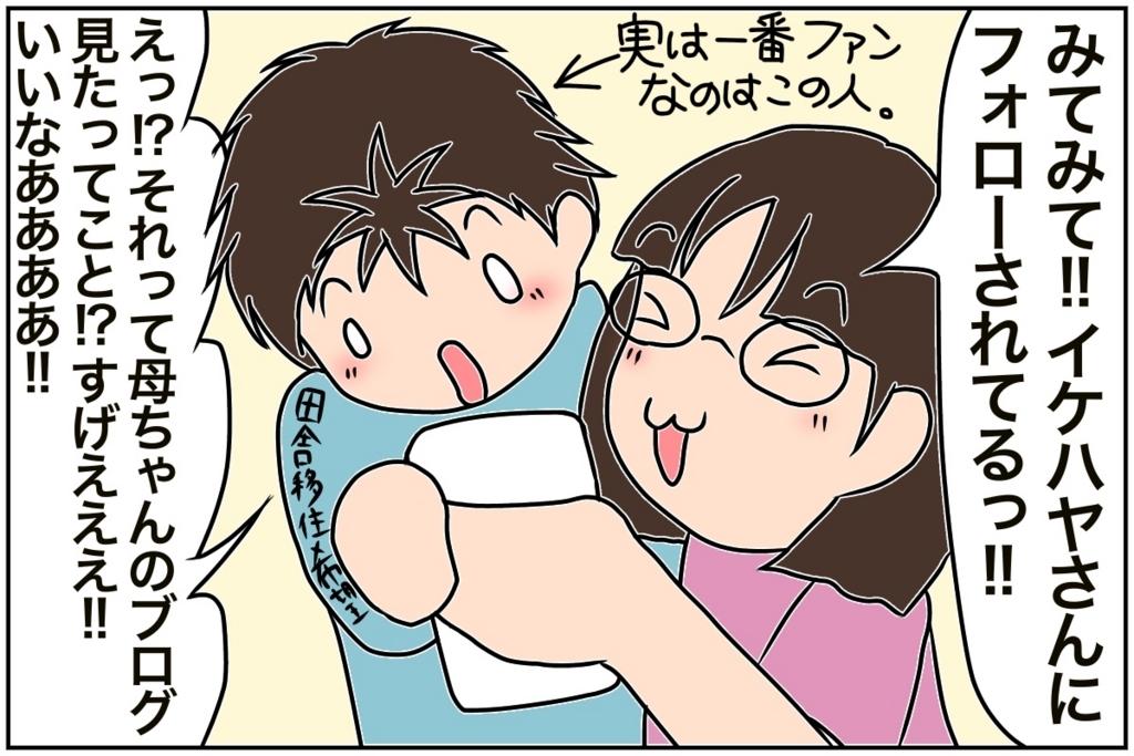 f:id:euri-kusanagi:20170828111817j:plain