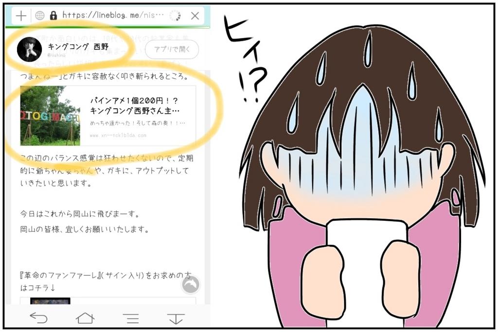 f:id:euri-kusanagi:20170828111837j:plain