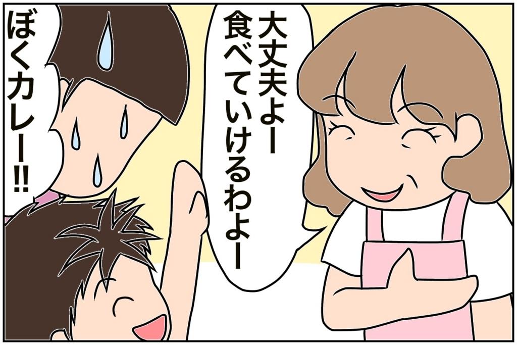 f:id:euri-kusanagi:20170901083911j:plain