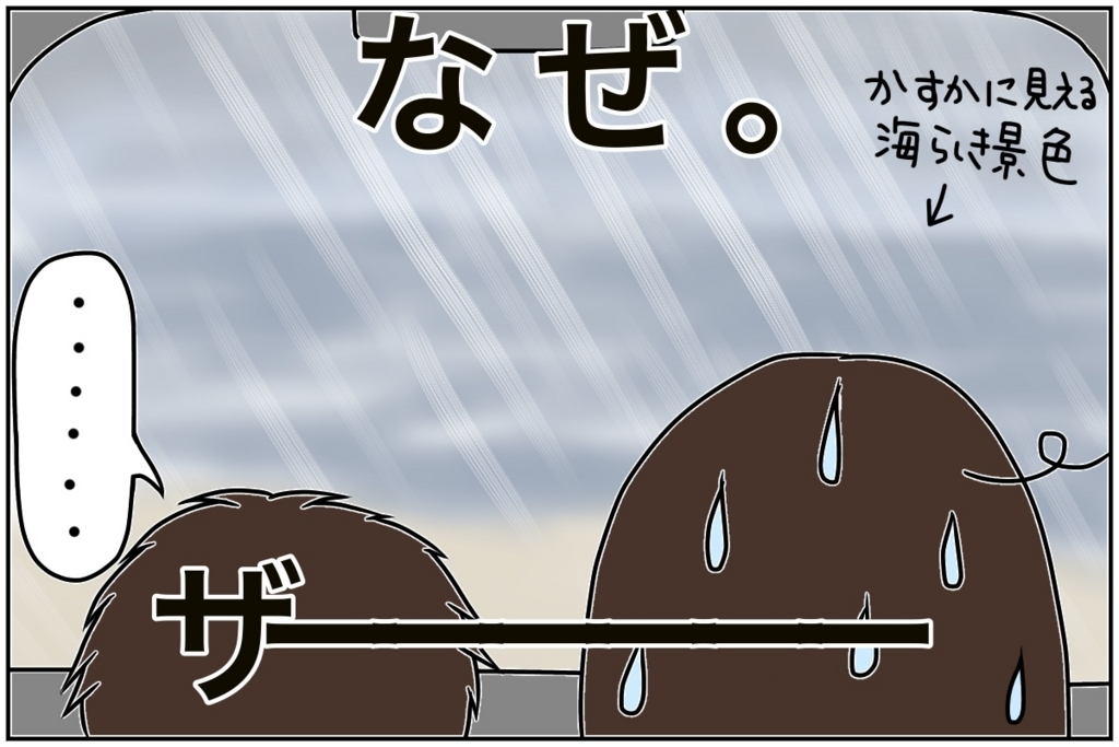 f:id:euri-kusanagi:20170901083929j:plain