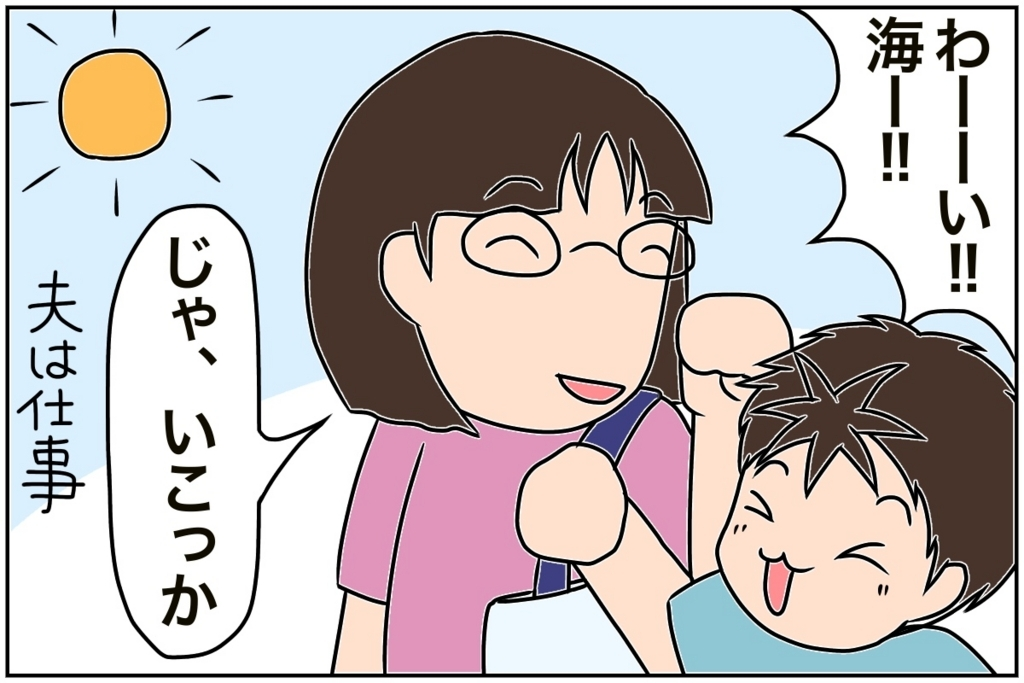 f:id:euri-kusanagi:20170901083934j:plain