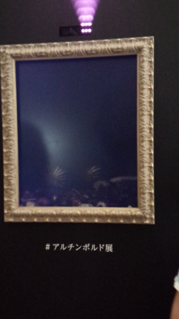 f:id:euri-kusanagi:20170901160848j:plain