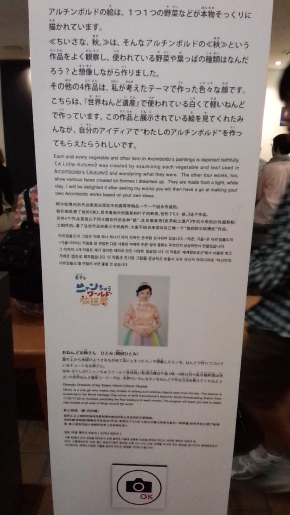 f:id:euri-kusanagi:20170901161006j:plain