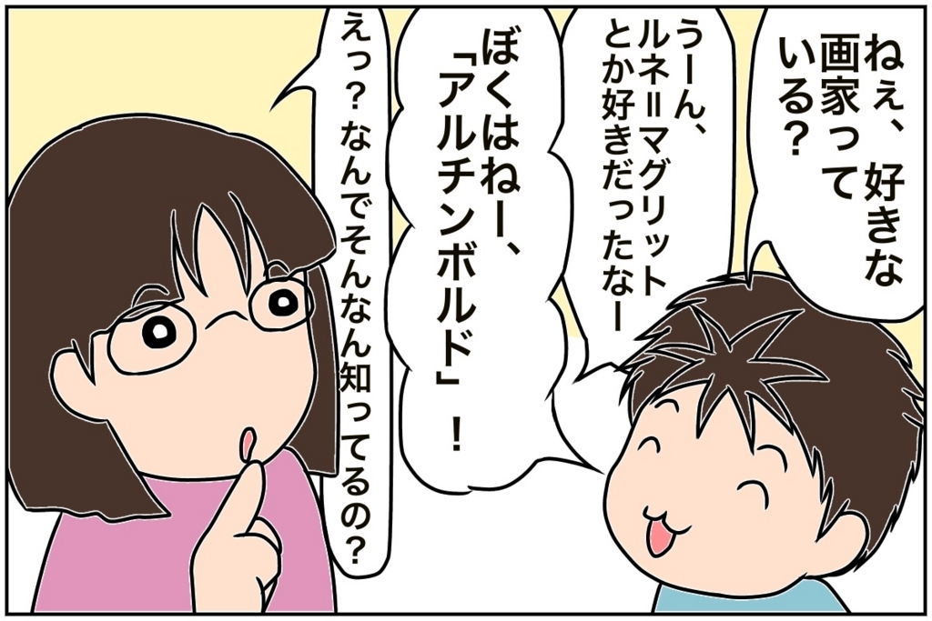 f:id:euri-kusanagi:20170901201642j:plain