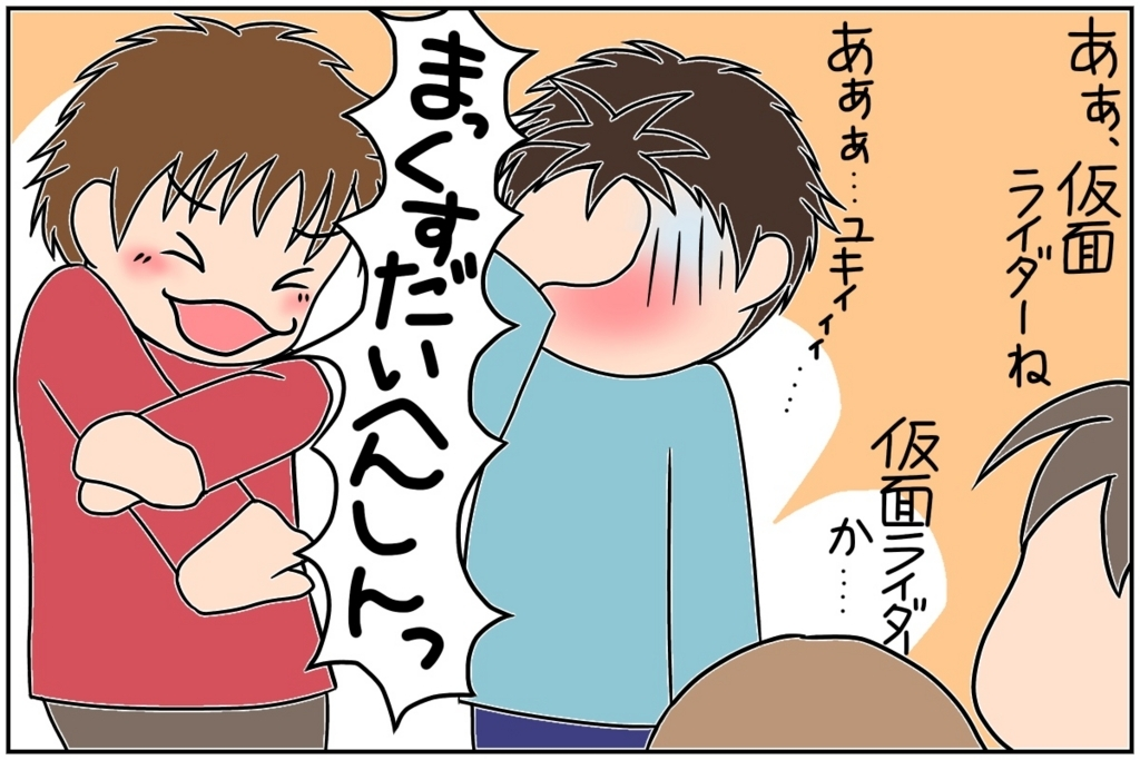 f:id:euri-kusanagi:20170903231531j:plain