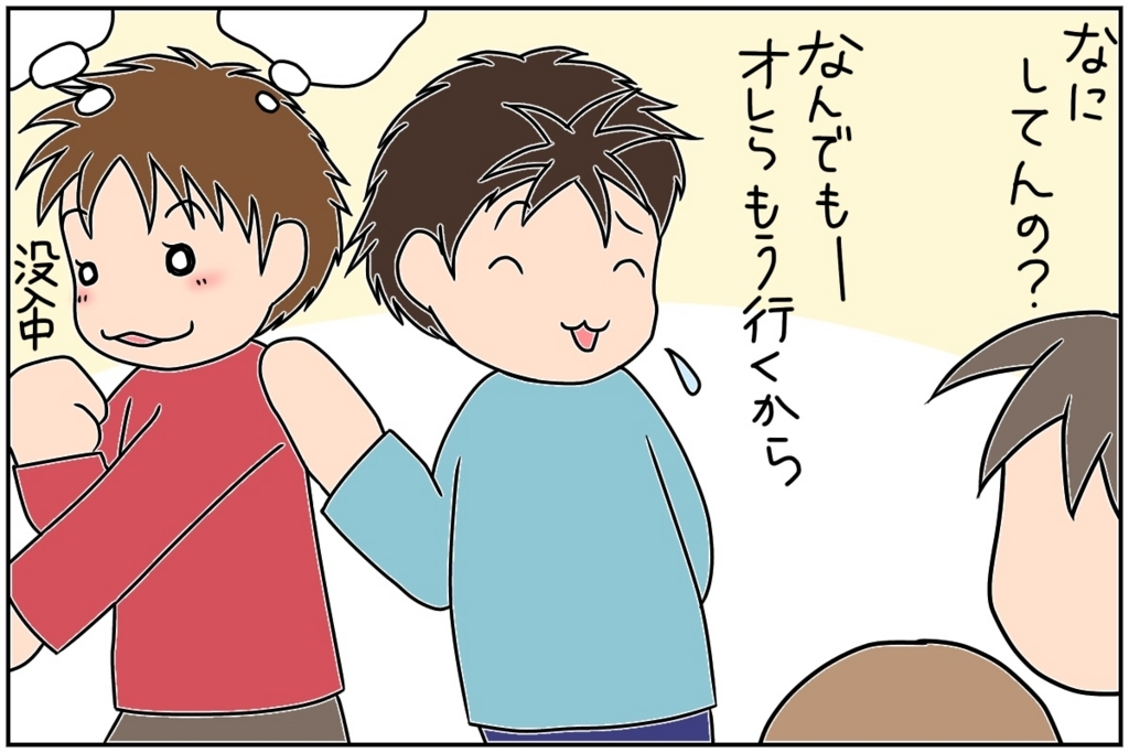 f:id:euri-kusanagi:20170903231536j:plain