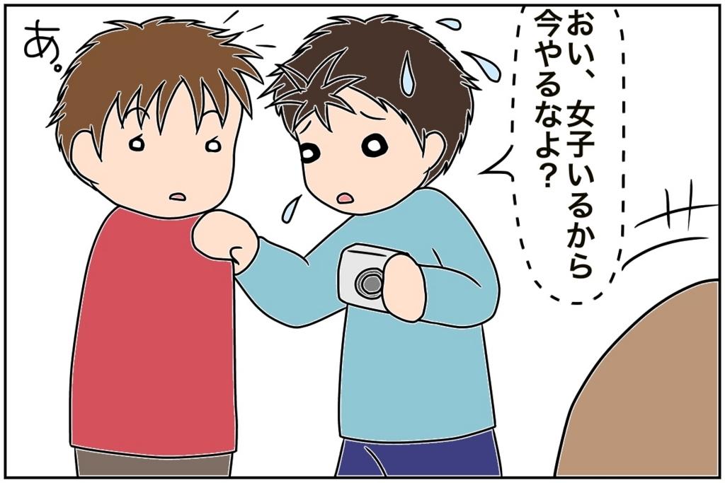 f:id:euri-kusanagi:20170903231558j:plain