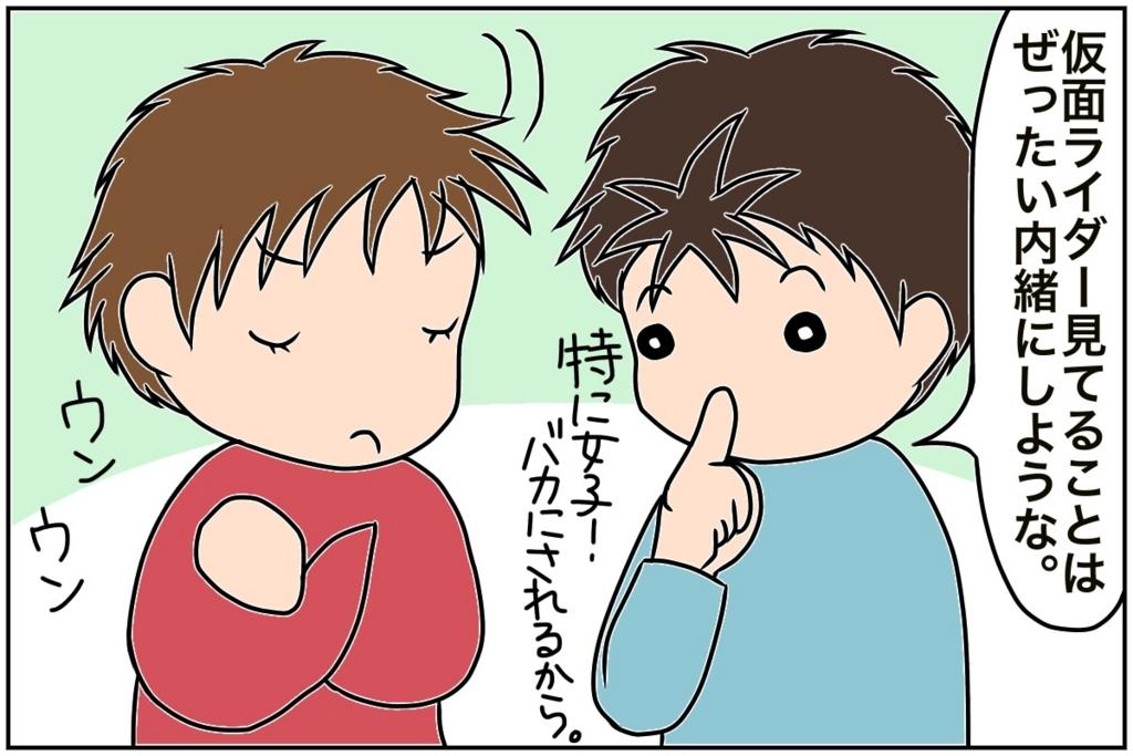 f:id:euri-kusanagi:20170903231608j:plain