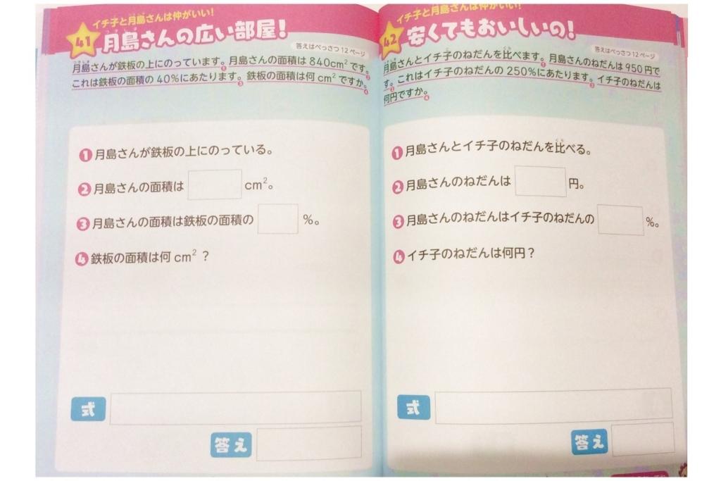 f:id:euri-kusanagi:20170905084222j:plain