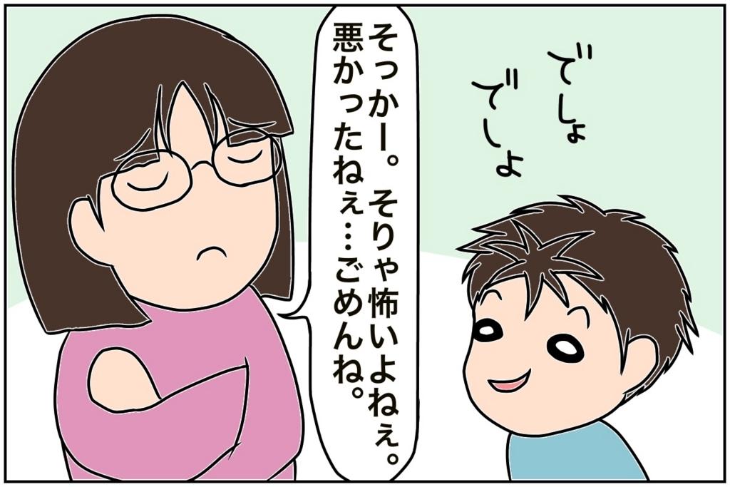f:id:euri-kusanagi:20170905183940j:plain