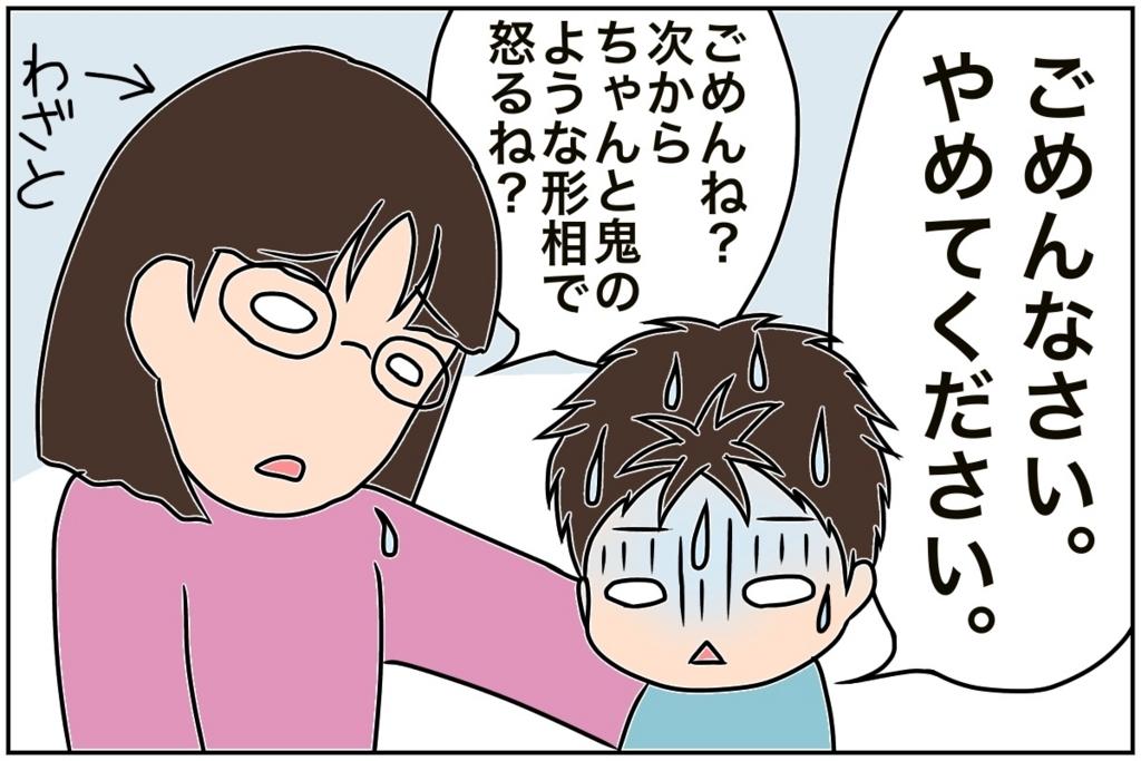 f:id:euri-kusanagi:20170905183949j:plain