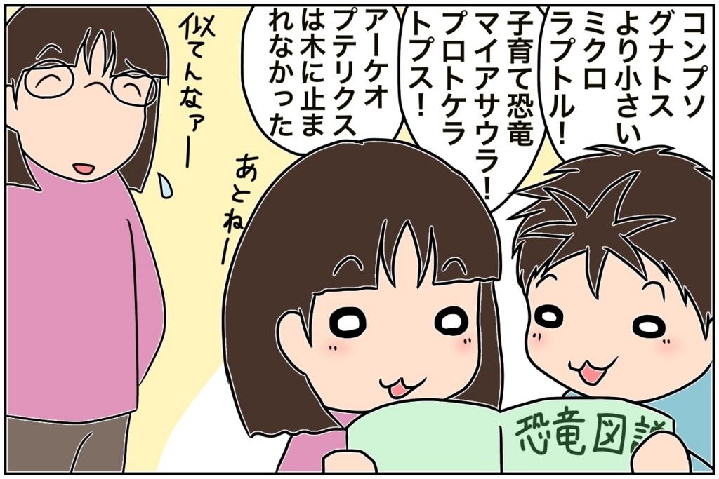 f:id:euri-kusanagi:20170906200423j:plain